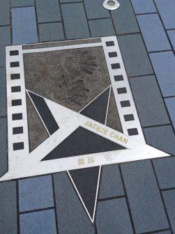 Avenue of the Stars