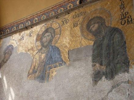 leftover Christian mosaic