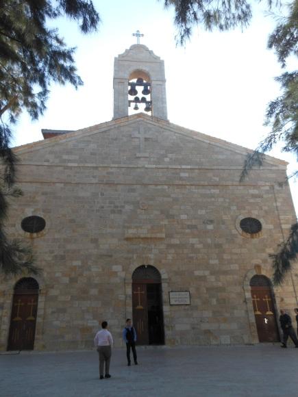Greek Orthodox Basilica of Saint George, Madaba, Jordan
